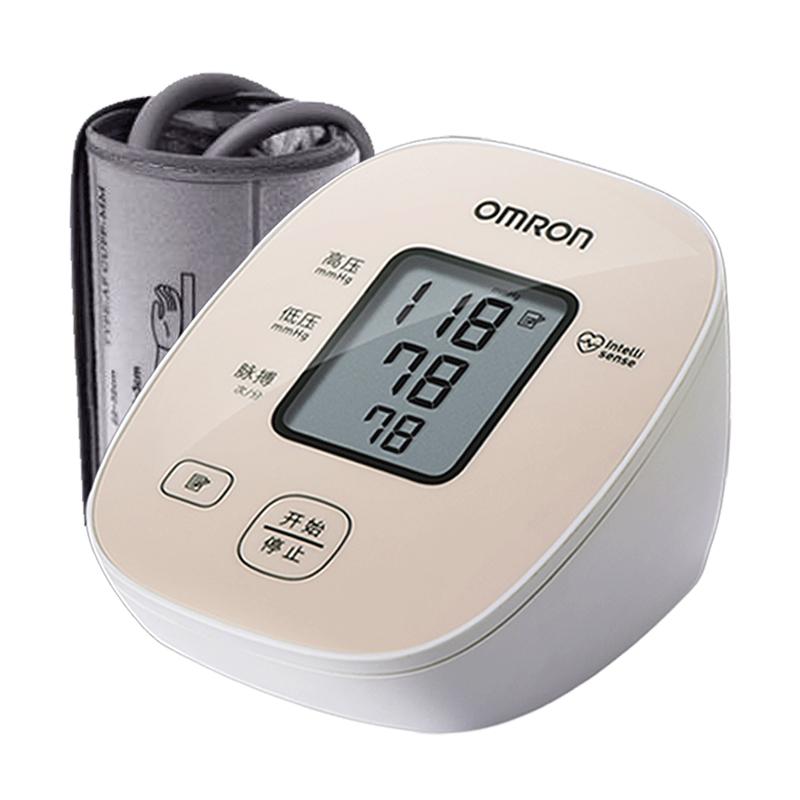 欧姆龙血压测量仪医用臂式血压仪家用测量全自动老人电子血压计