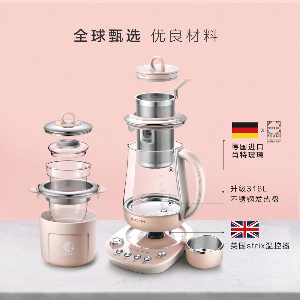 Buydeem/北鼎 K159 全配版炖煮壶 燕窝养生小粉壶
