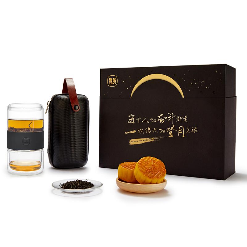 哲品月之π单人茶具月饼礼盒 中秋创意
