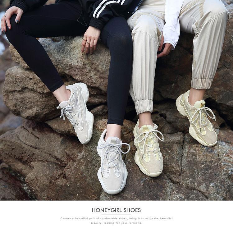 honeyGIRL 情侣老爹鞋