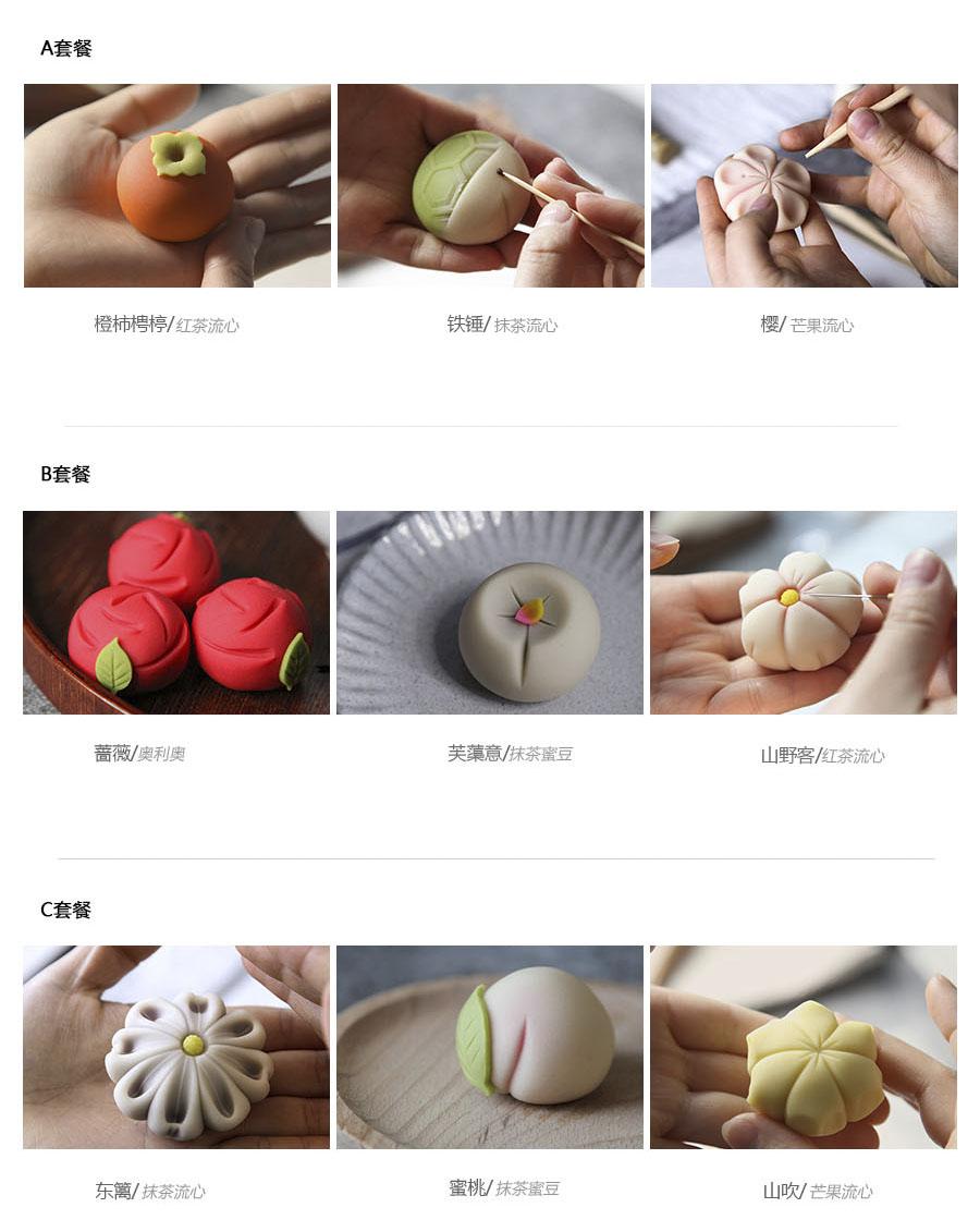 传统日式和果子礼盒