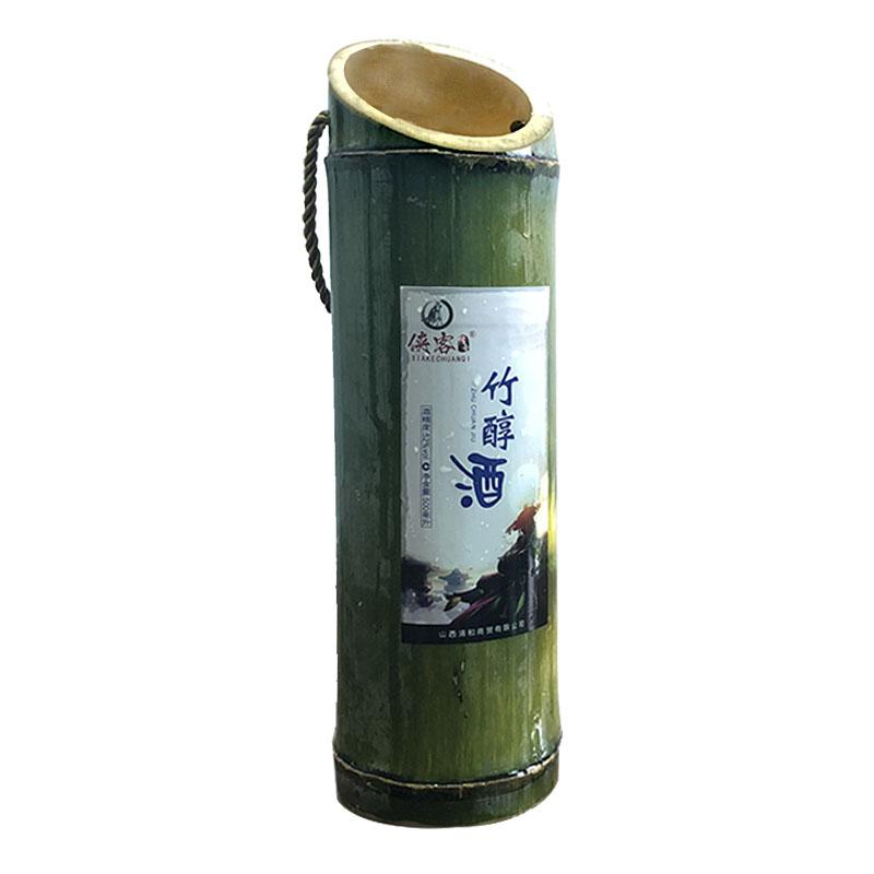 侠客传奇 竹筒白酒 原生态浓香型52度500ml