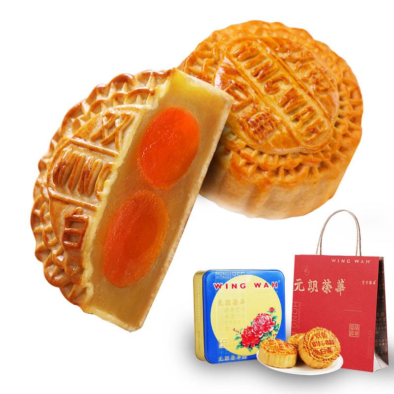 元朗荣华 经典双黄白莲蓉 中秋月饼礼盒