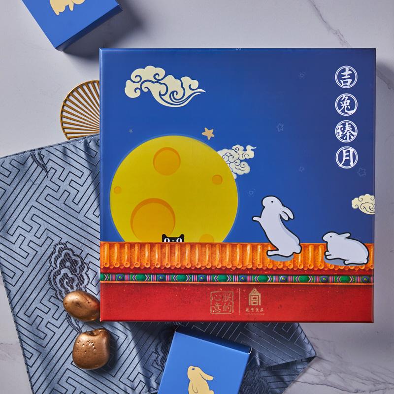 朕的心意 故宫食品 中秋吉兔臻月 月饼礼盒