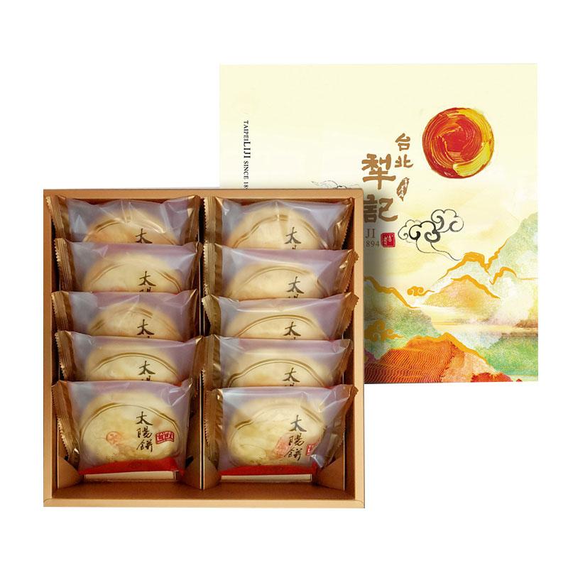 犁记太阳饼 台湾百年手工糕点