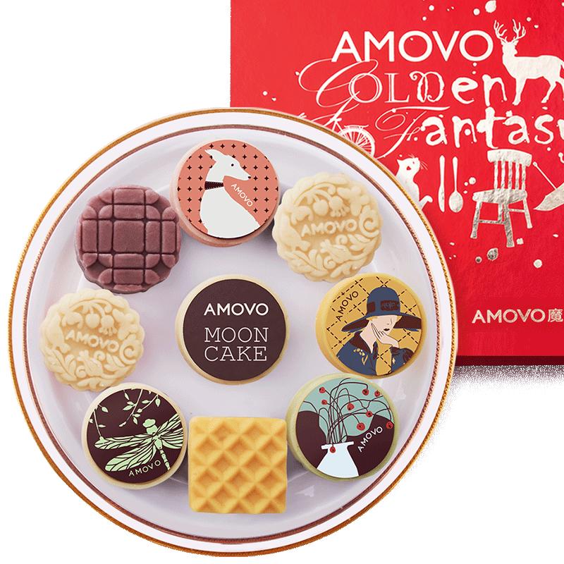 amovo魔吻 中秋节 巧克力冰皮月饼礼盒