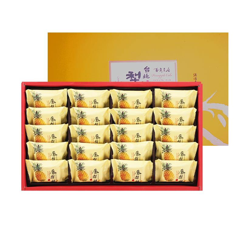 犁记凤梨酥 台湾手工特产礼盒