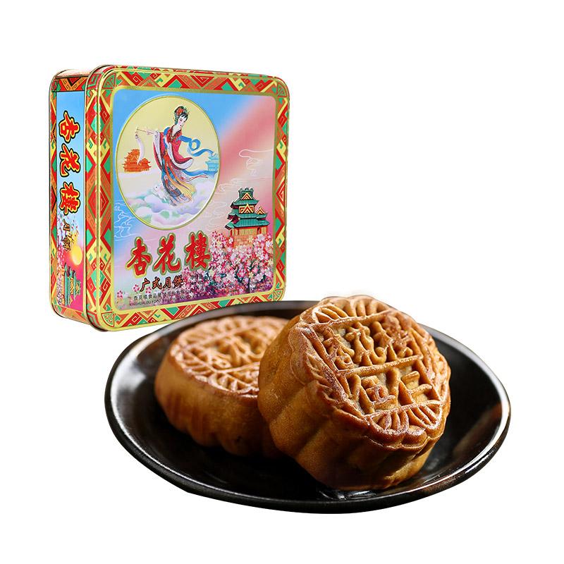 杏花楼 嫦娥铁盒月饼  礼盒