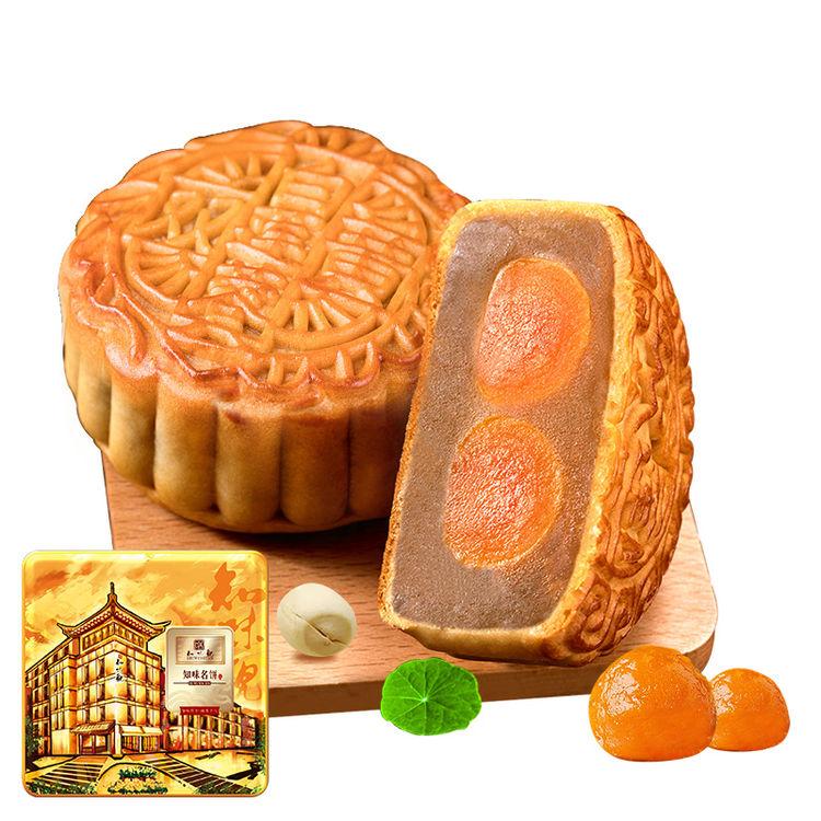 ,中华老字号月饼 | 爸妈最爱的味道