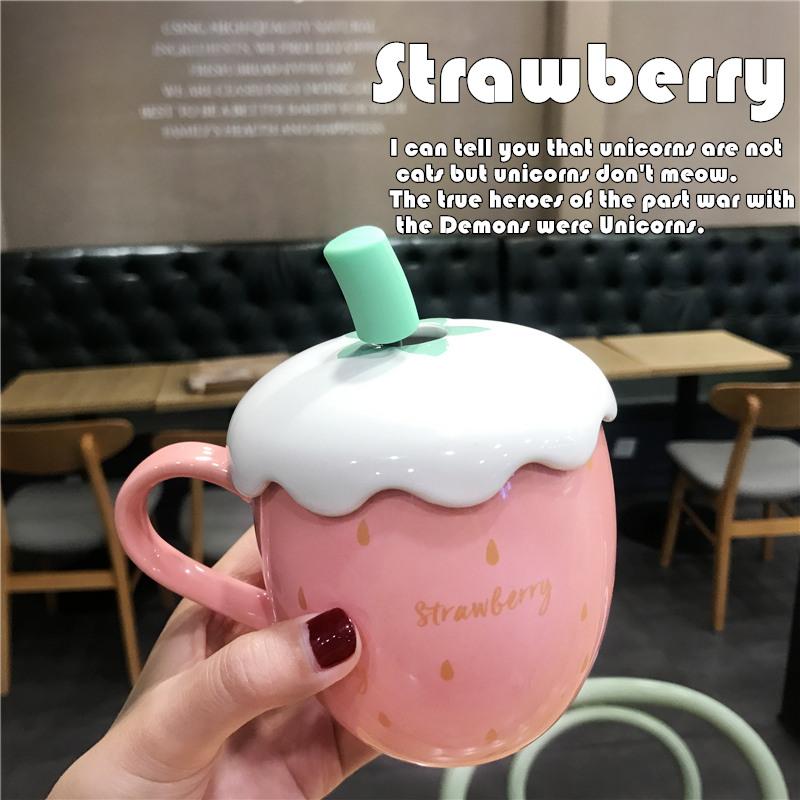 卡通草莓水杯