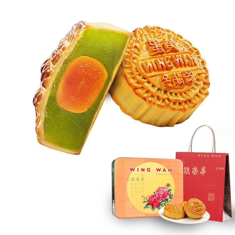 元朗荣华 中秋月饼礼盒
