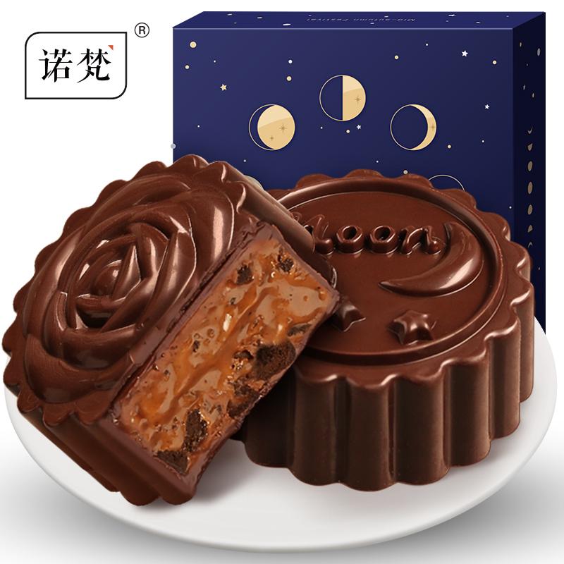 诺梵 巧克力月饼礼盒