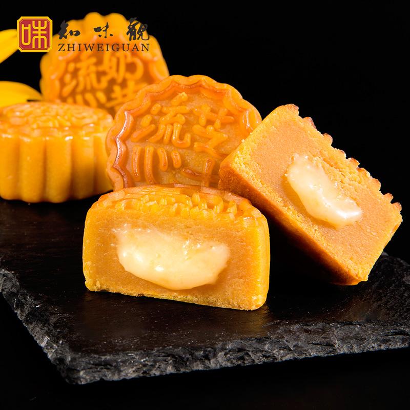 知味观 团圆中秋月饼礼盒