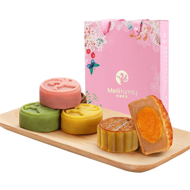 中秋广式月饼礼盒