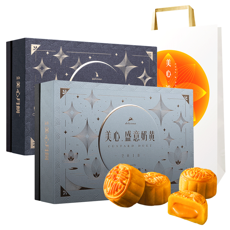 美心盛意奶黄月饼礼盒