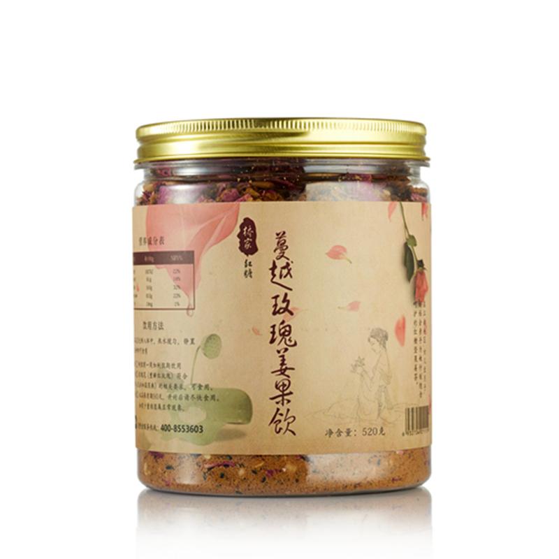 蔓越玫瑰姜果茶