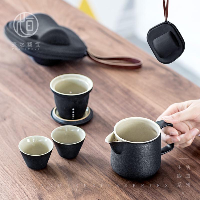 陶瓷便携旅行茶具套装