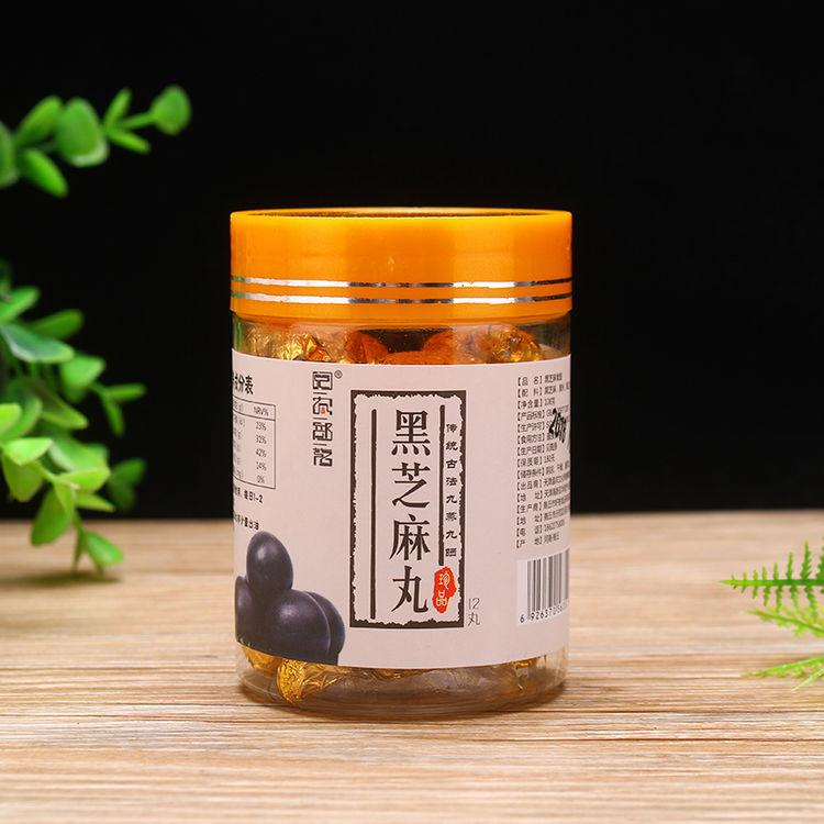 """,""""小零食""""变""""养生丸"""",宅人的日常食疗!"""