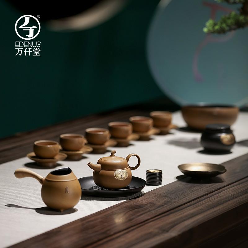 万仟堂 中秋限量陶瓷茶具套装