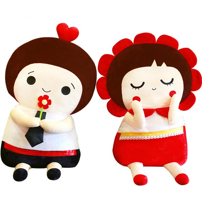 新婚礼物床上情侣抱枕