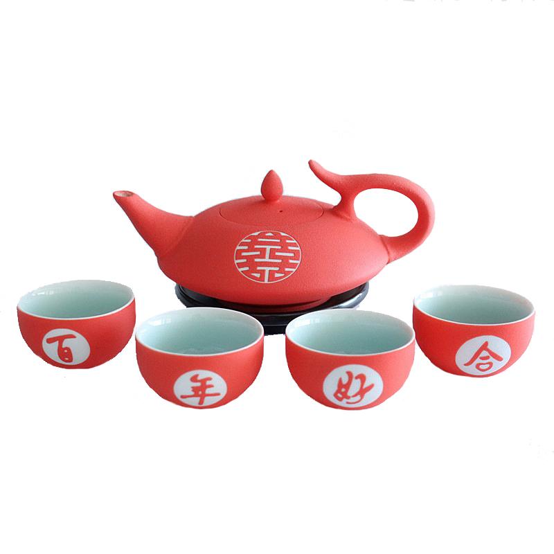 景德镇 双喜敬茶茶具