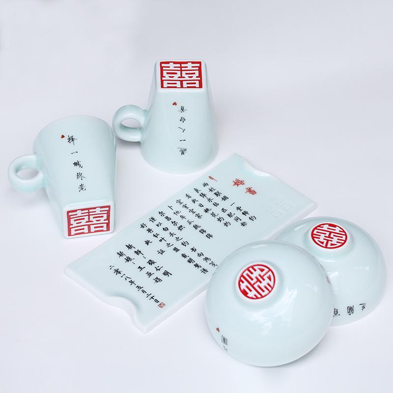 景德镇陶瓷 青釉双喜5件套