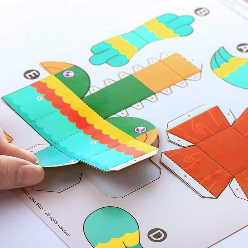 美乐 折纸儿童手工剪纸书