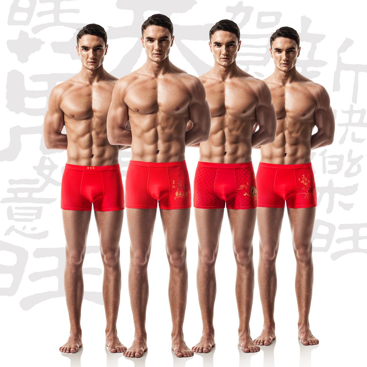 鸿运礼盒装本命年平角裤