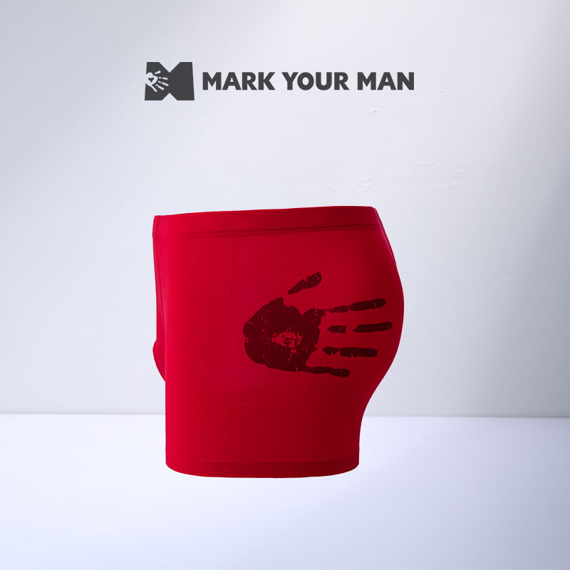 MARK YOUR MAN 新年红色结婚本命年内裤礼盒装