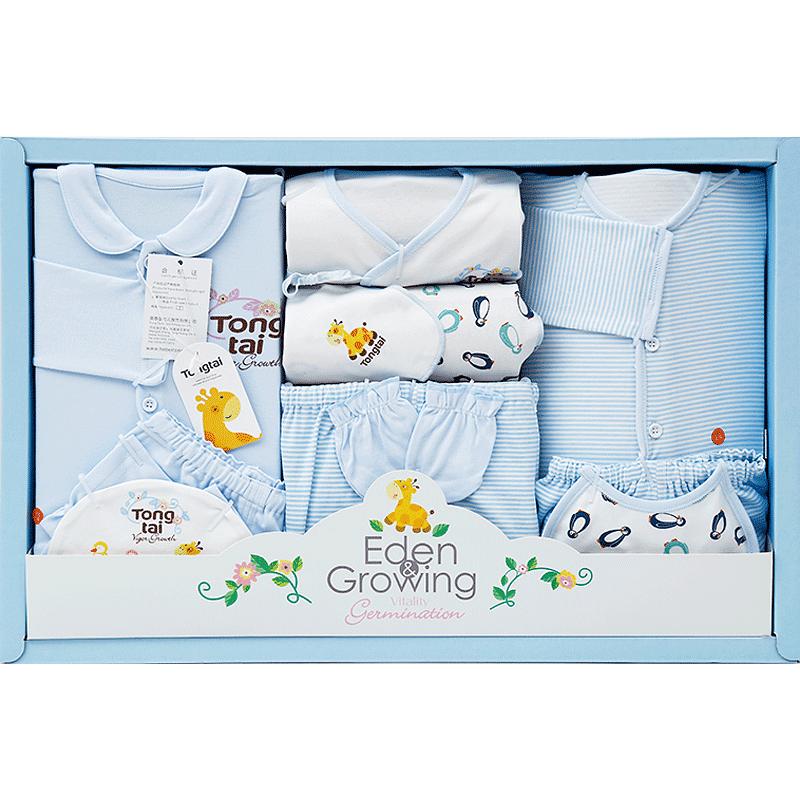 新生儿四季礼盒多件套