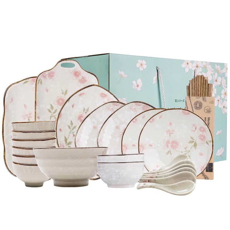 日式漫舞樱花陶瓷餐具套装
