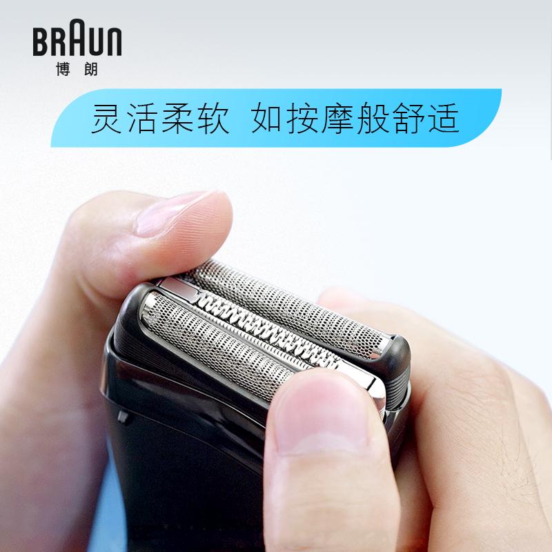 博朗剃须刀电动充电式