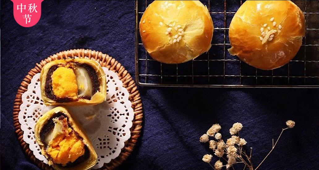 关于中秋的味道,不一定与月饼有关!
