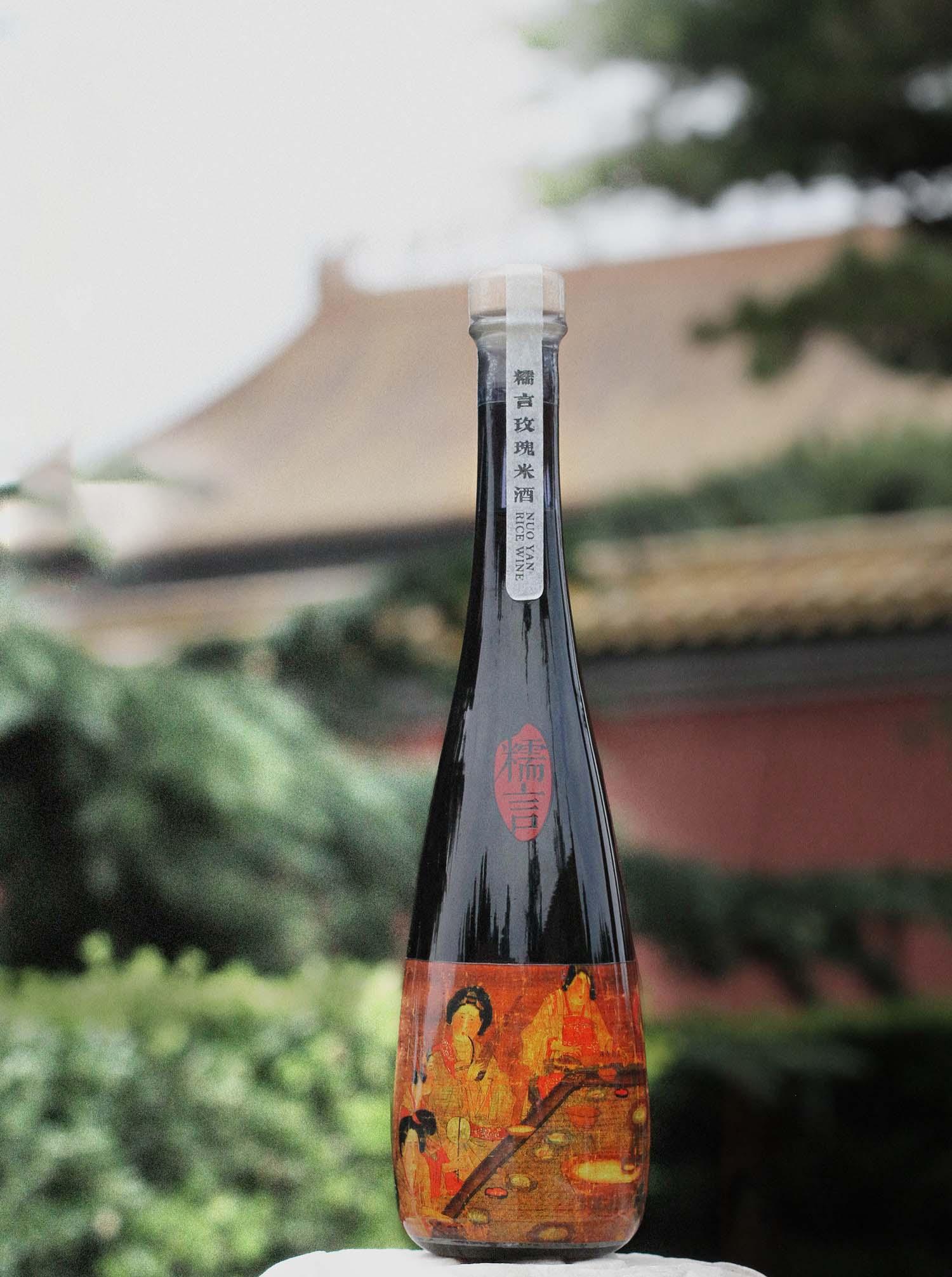 糯言玫瑰清酿单瓶 甜酒 糯米酒