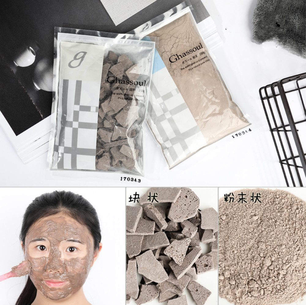 日本Ghassoul 摩洛哥高岭土深层清洁粘土面膜