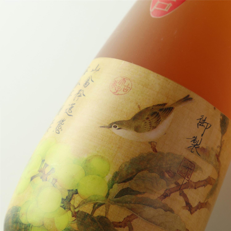 糯言清酿青梅单瓶 甜酒 糯米酒