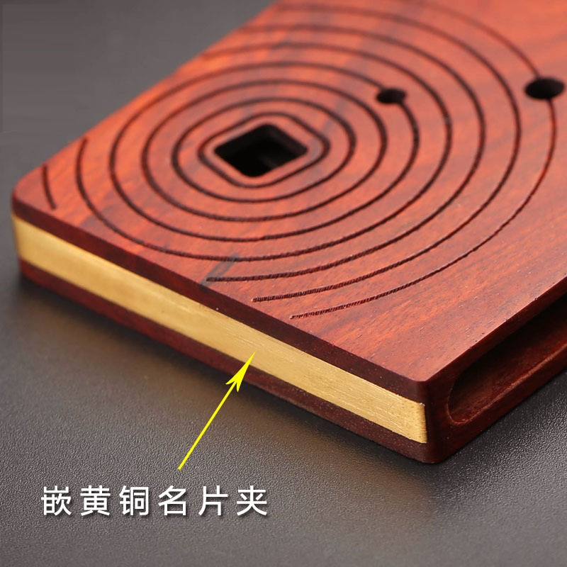 红木方圆三件套礼盒 商务礼品
