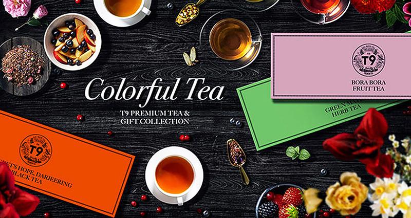 这个季节,你喝茶了吗?