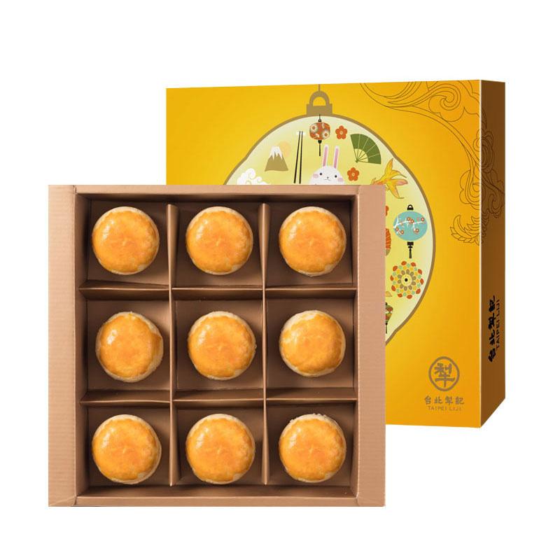 犁记蛋黄酥礼盒 台湾百年手工特产
