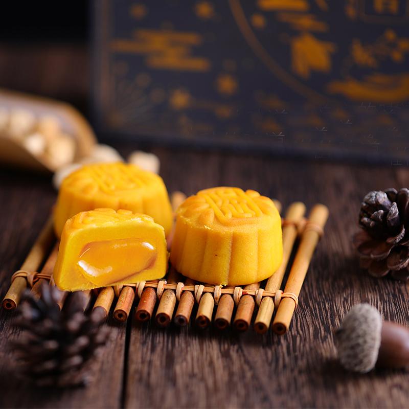 享食者 流心奶黄 港式中秋月饼礼盒