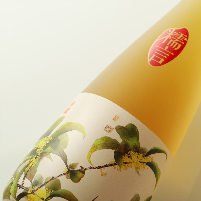 糯言桂花清酿单瓶 甜酒 糯米酒