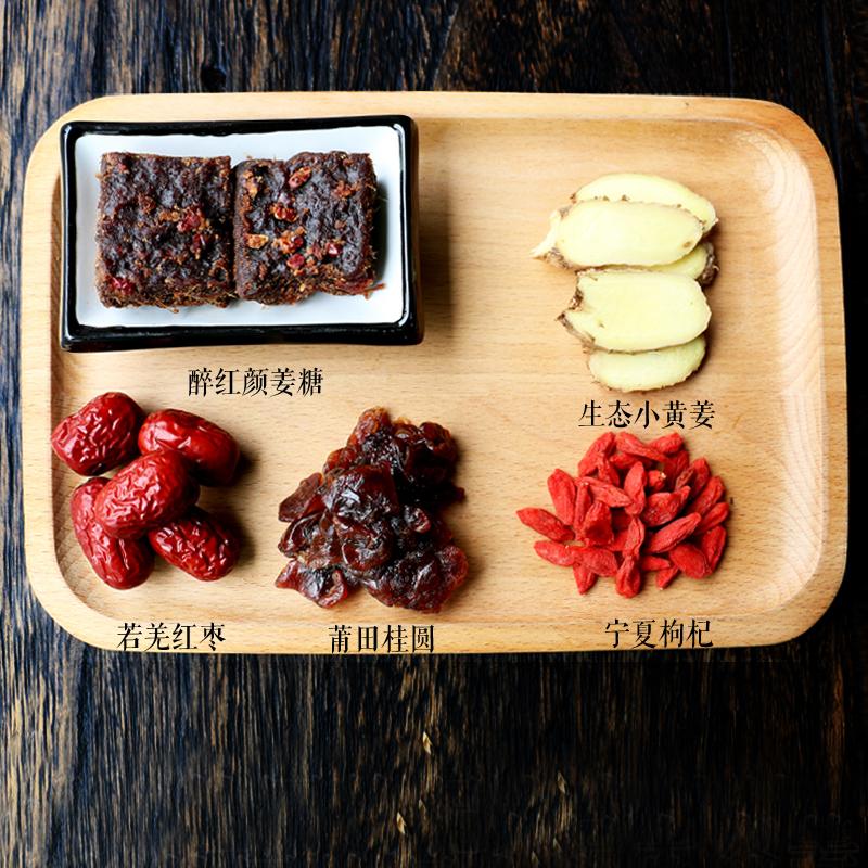 许氏 手工红糖姜茶块 速溶姜母
