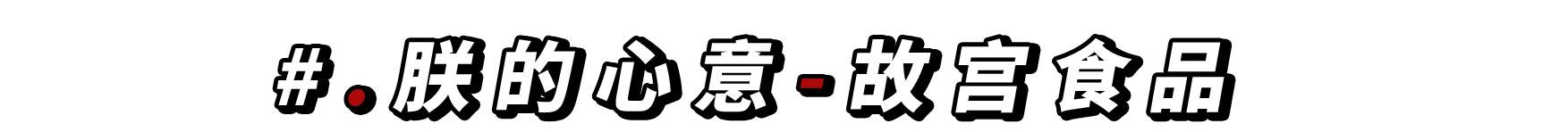 板式模板---副本.jpg1.jpg