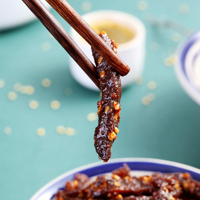 味BACK | 四川藤椒牛肉干