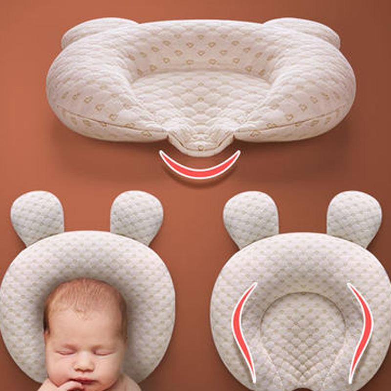 婴儿定型枕