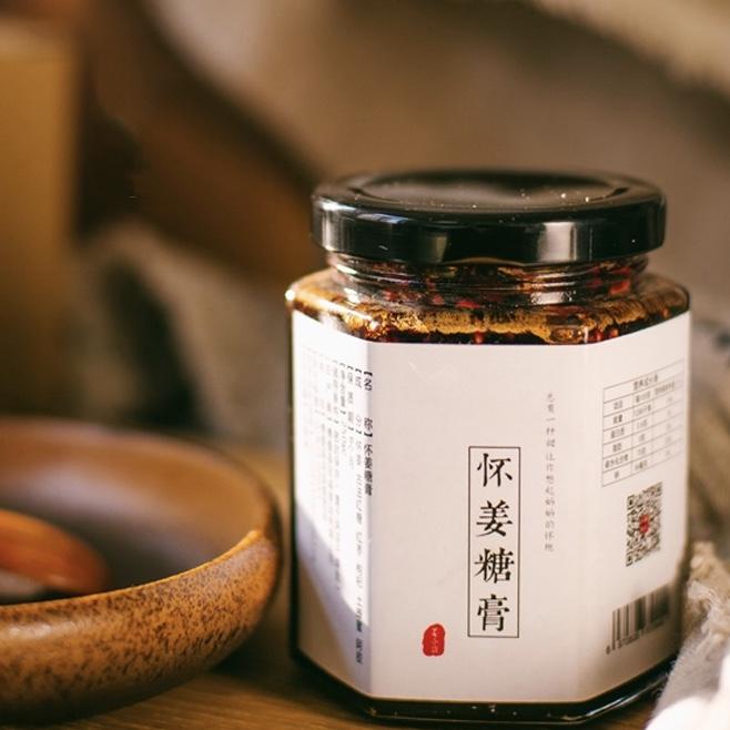 姜小甜 怀姜糖膏 纯手工红糖姜茶
