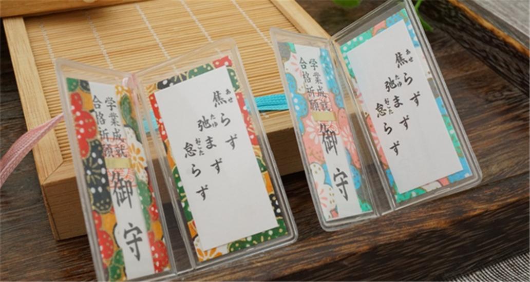 不可错过的日本神社文化,解锁和风玄学招式