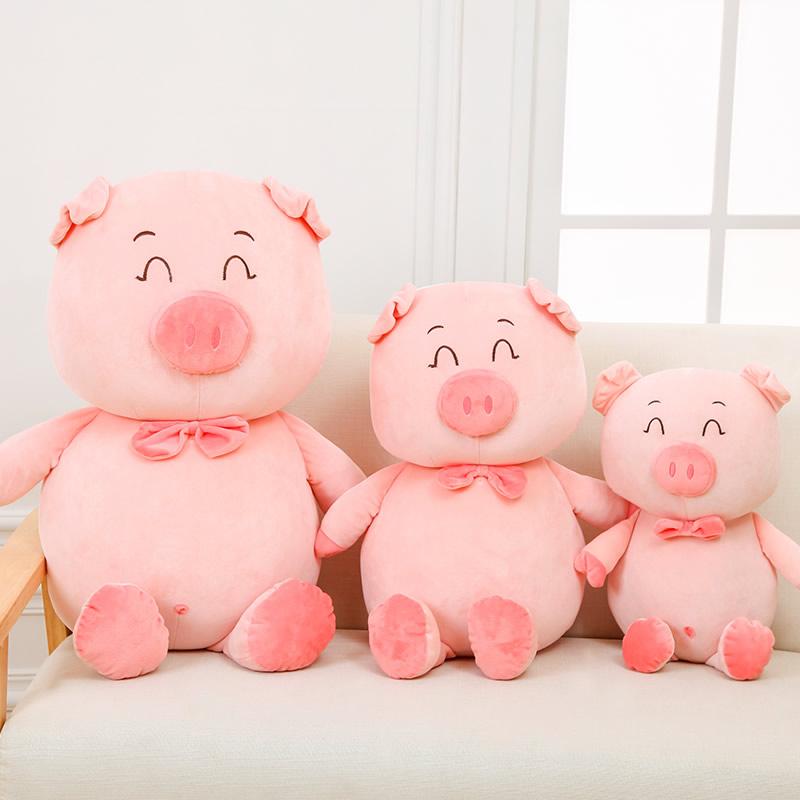 超软可爱小猪公仔