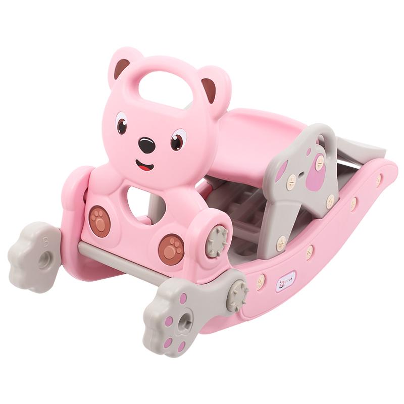 儿童滑梯摇摇马二合一两用玩具