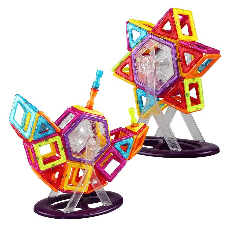磁力片积木创意版玩具